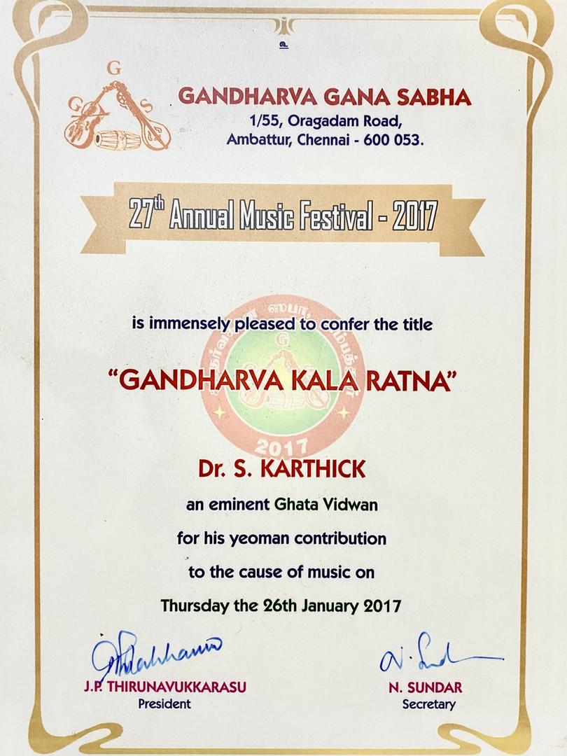 Gandharva Kala Ratna.jpg
