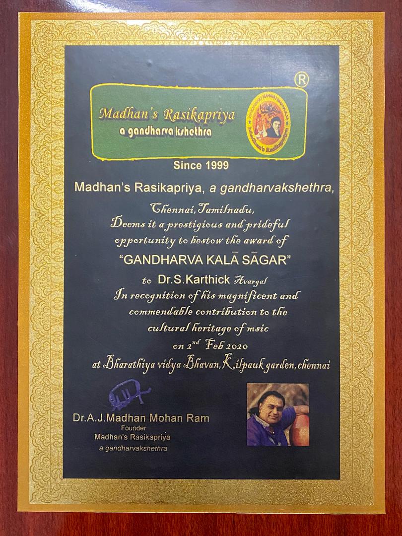 Gandharva Kala Sagar.jpg