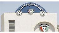 «اتحاد القدم»: لا قرار بدخول الجماهير مباريات التصفيات المشتركة التي تستضيفها الكويت