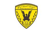 «الجميع» تعلن أسماء أعضائها لانتخابات مجلس إدارة نادي القادسية