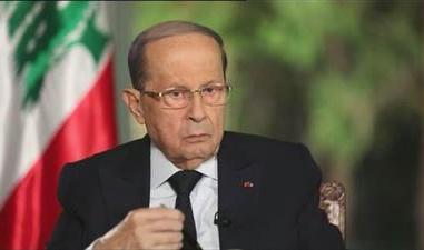 عون يطالب باعتماد مفاوضات ترسيم الحدود البحرية على القانون الدولي