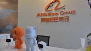 الصين تفرض غرامة قميتها 2,8 مليار دولار على مجموعة علي بابا