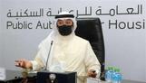 الوزير الشايع: تطبيق القانون بحزم ضد تجاوزات الحيازات الزراعية