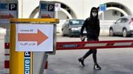 الصحة اللبنانية: لا وجود لمتحور دلتا في لبنان