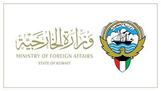 الكويت: وقف الاقتتال لإنهاء معاناة ليبيا