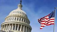الخزانة الأمريكية تسهل تدفق المساعدات إلى أفغانستان