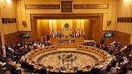 وزراء الخارجية العرب يبحثون تطورات القضية الفلسطينية.. الأربعاء