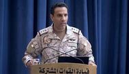 التحالف العربي يعترض ويدمر طائرة بدون طيار مفخخة أطلقها الحوثيون باتجاه نجران