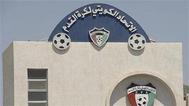 دعوة عمومية الكرة في 9 أغسطس لتعديل النظام والدعوة لانتخابات مبكرة