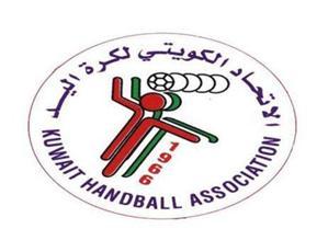 سحب قرعة الدوري الممتاز لكرة اليد للموسم «2022/2021»