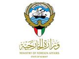 السفارة بمسقط تهيب بالكويتيين نقل عقاراتهم في مواقع محددة لعمانيين