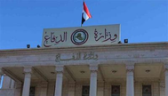 «الدفاع العراقية» للعراقيين: الإبلاغ عن أي معلومات تخص رفاة الكويتيين والممتلكات الكويتية