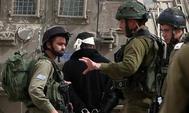 الاحتلال الإسرائيلي يعتقل 25 فلسطينيًا بالضفة الغربية