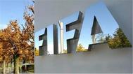 فيفا يعلن رفض إقامة بطولة دوري السوبر الأوروبي