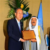 الأمم المتحدة: بصمات مشهودة.. لـ «قائد الإنسانية»