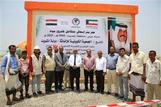 الأعمال الإغاثية والتنموية في اليمن تتصدر أولويات الجهود الإنسانية الكويتية الأسبوعية