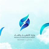 الكويت تسجل أعلى أحمال كهربائية في تاريخها