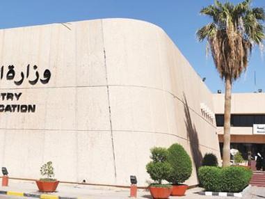 «التربية» تستثني المعلمين السوريين من نهاية الخدمة