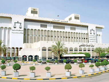 «الدستورية» تؤجل الطعون الإنتخابية الـ20 إلى جلسة 31 الجاري