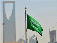 مسؤول سعودي ينفي إجراء المملكة محادثات مع إيران