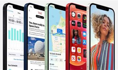آبل تكشف رسميا عن iPhone 12