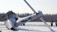 العثور على الطائرة الروسية المفقودة في سيبيريا.. ونجاة جميع الركاب