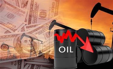 النفط الكويتي ينخفض إلى 62,05 دولار للبرميل