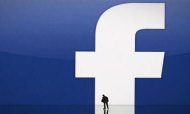 قاض أمريكي يلزم فيسبوك بدفع 650 مليون دولار لـ 1,6 مليون مستخدم بولاية إلينوي