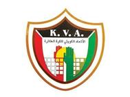 الاتحاد الكويتي لكرة الطائرة يجري قرعة بطولة كأسه لموسم 2021/2020