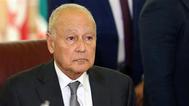جامعة الدول العربية تطالب بحل الصراع مع إسرائيل وفق حدود 67