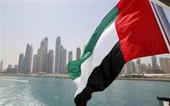 الإمارات تدرج 38 فردا و15 كيانا على قائمة الإرهاب