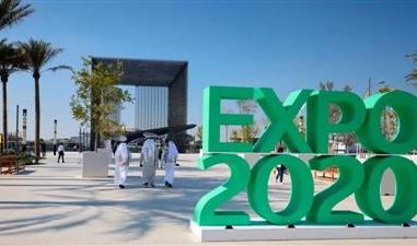 إكسبو دبي 2020.. الإمارات تأمل بجذب 25 مليون زائر