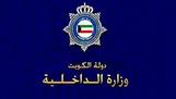 الداخلية: ضبط 5 مكاتب وهمية و19 من العمالة المخالفة لقانون الإقامة من جنسيات مختلفة