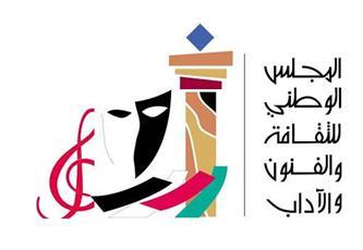 الوطني للثقافة يعلن الفائزين بجوائز الدولة التقديرية والتشجيعية لعام 2020
