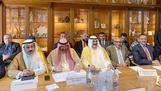لجنة التوجيه الكويتية البريطانية..الاتفاق على مواصلة التعاون الثنائي