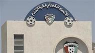 اتحاد الكرة يدعو إلى عقد جمعية عمومية لتعديل النظام الأساسي بالاتحاد