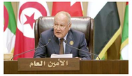 الجامعة العربية تؤيد بيان السعودية الرافض للتقرير الأمريكي