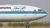الخطوط الكويتية تعيد تشغيل محطات باريس وملقا وسراييفو