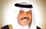 سمو الأمير يعزي أسرة المغفور لها الشيخة نورية الأحمد الجابر المبارك الصباح