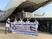 جمعية الهلال الأحمر تسير طائرة مساعدات طبية للشعب اللبناني الشقيق