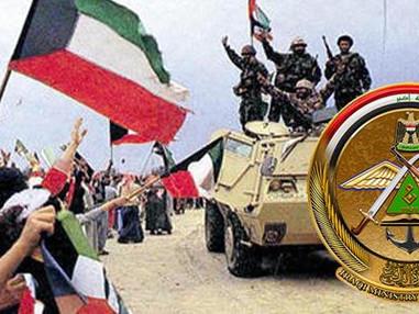 العراق مجددا: مكافآت مجزية لمن يكشف عن رفات الكويتيين أو ممتلكاتهم