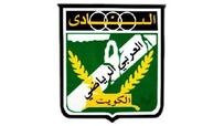 الأمطار تؤجل مباراة العربي والفحيحيل
