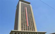 مصر تدين مصادقة الاحتلال الإسرائيلي على بناء وحدات استيطانية جديدة بالقدس