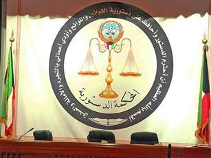 المحكمة الدستورية تحجز الحكم بطعون الدائرة الخامسة إلى جلسة 3 مارس