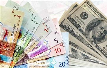 الدولار يستقر أمام الدينار واليورو ينخفض
