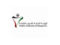 «القوى العاملة»:إستقدام العمالة الوافدة يخضع لضوابط قانون العمل