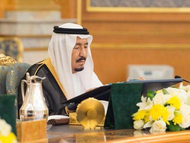 مجلس تنسيق سعودي - كويتي