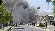 إصابة 7 أشخاص بانفجار في كابول