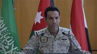 تحالف دعم الشرعية يسقط «مسيرة» حوثية استهدفت السعودية