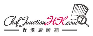 香港廚師網.png